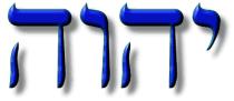 Yehovah